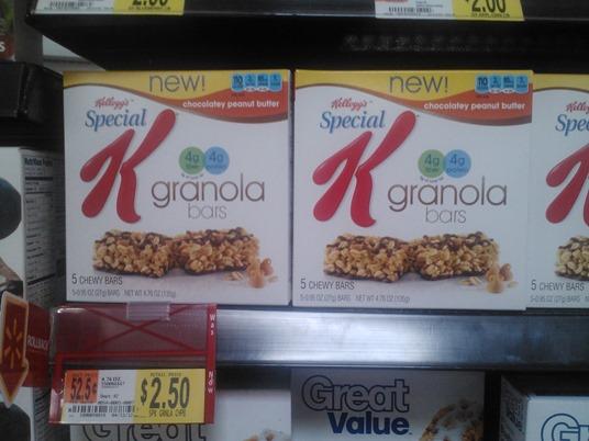 Special-K-Granola-bars-5-12-12_thumb.jpg
