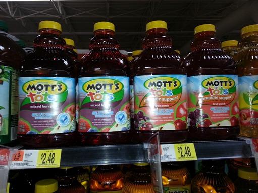 Mott's for Tots Juice