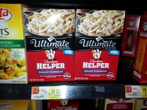 Ultimate Hamburger Helper