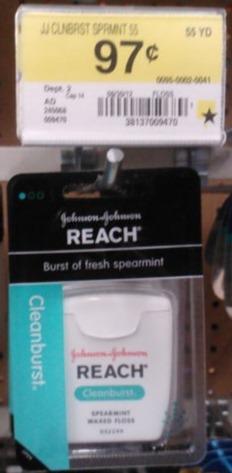 Reach-6.jpg