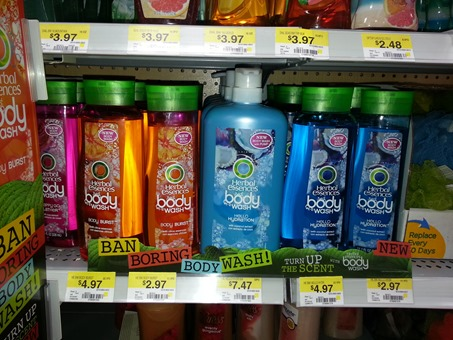 Herbal Essence Body Wash