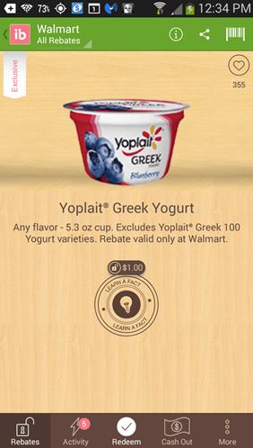 Yoplait Greek Yogurt Ibotta Rebate