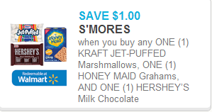 S'mores coupon