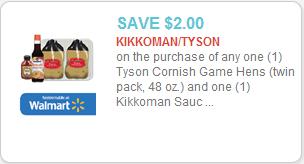 Tyson/Kikkoman Coupon