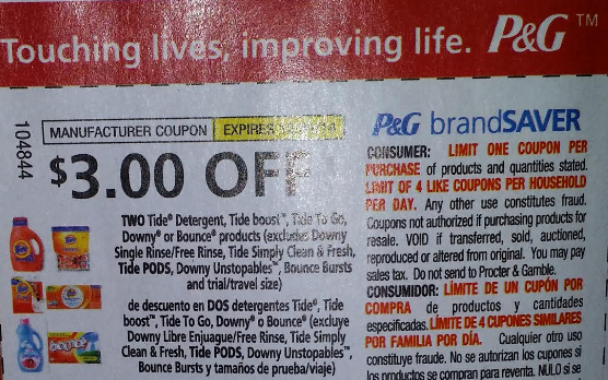 Downy Coupon
