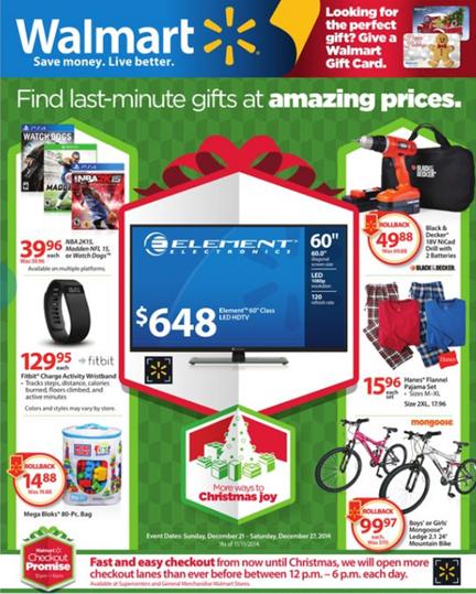 Walmart Last Minute Gift Ideas Catalog