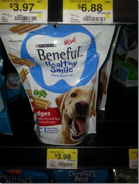 Purina Beneful Healthy Smile Dog Treats Just $2.98 at Walmart!