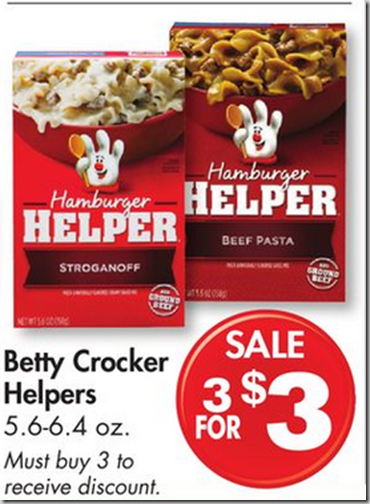 Hamburger Helper Coupon