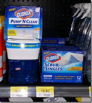 Save Up To $9 on Clorox and Glad Products, Glad Storage Bowls Just $.98 at Walmart!