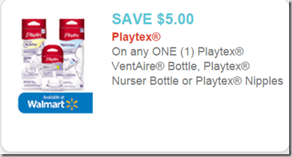 Playtex VentAire Coupon