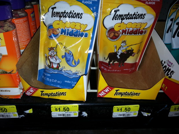 Temptations Cat Treats Only $1.17 at Walmart!