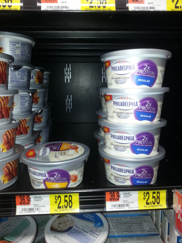Philadelphia Cream Cheese Only $2.08 at Walmart!