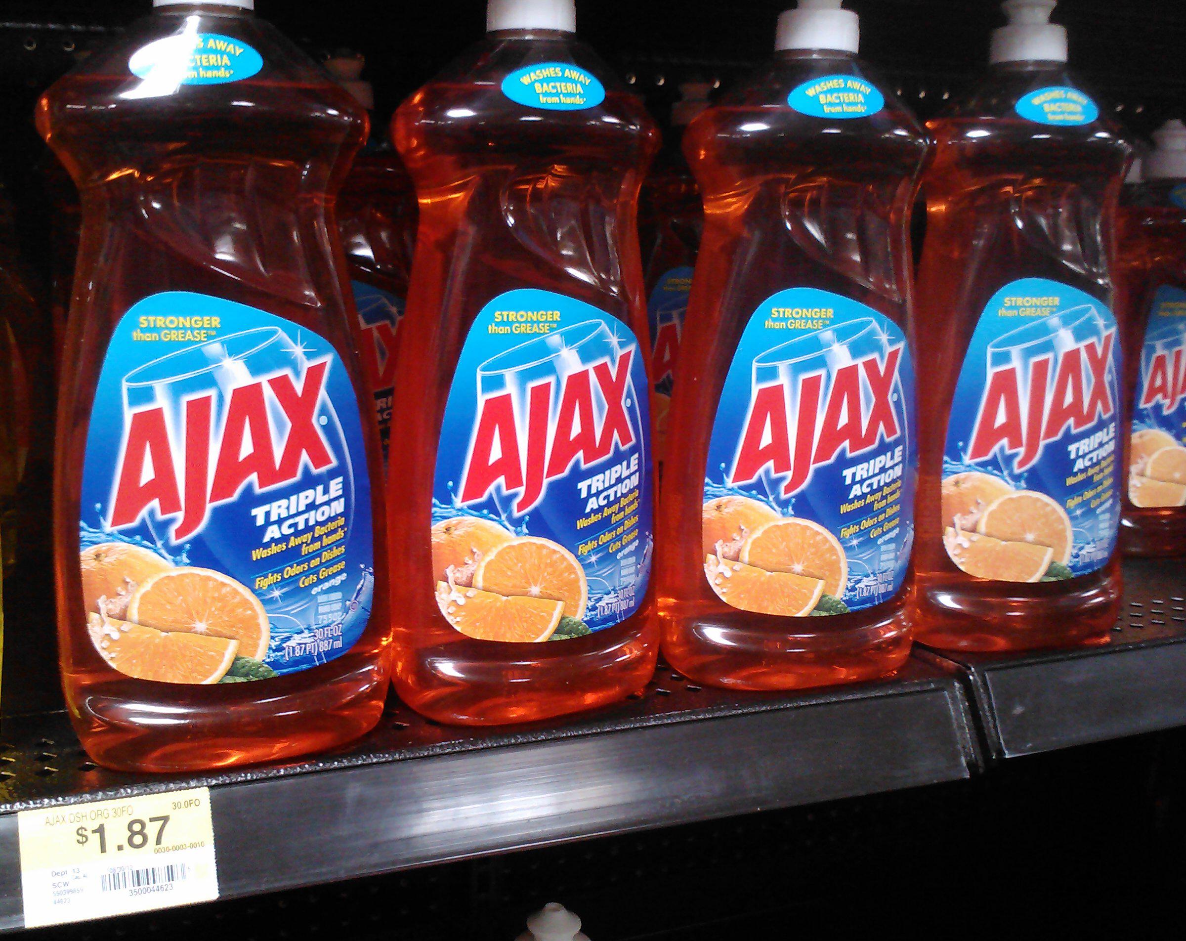 AJAX 9-26-12 (4)