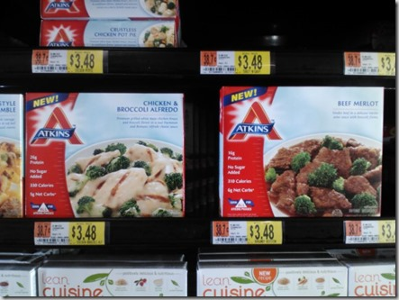 photograph about Atkins Coupon Printable identified as Fresh new BOGO Printable Coupon for Atkins Items!
