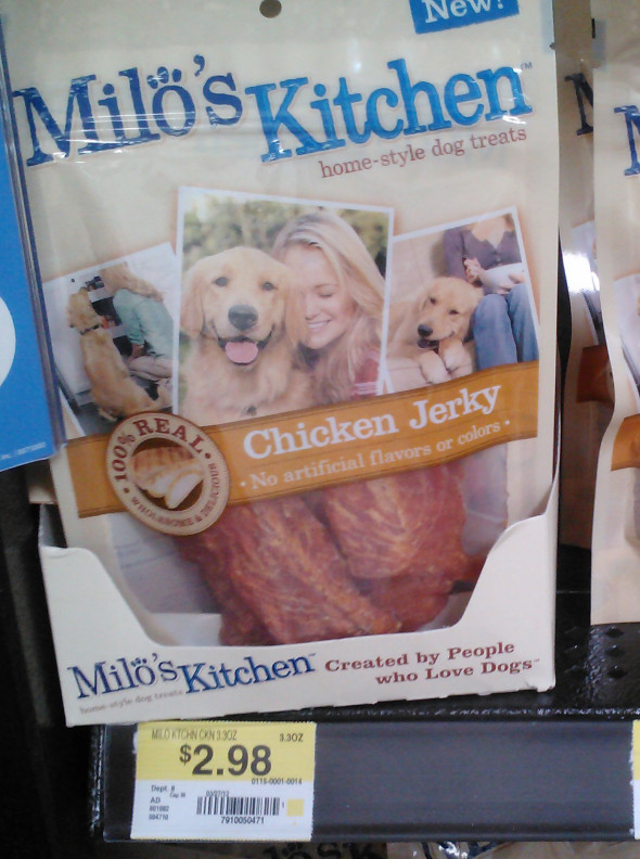 Milo's Kitchen Treats Just $2.48 at Walmart!