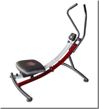 Walmart Dare to Compare Deal: ProForm Ab Glider Sport for $59!