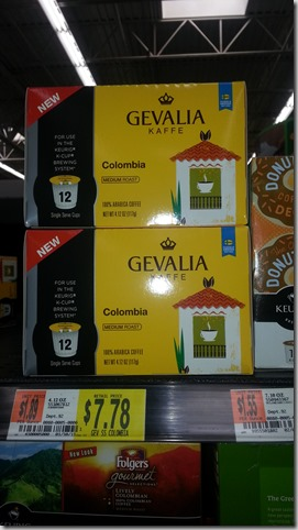 picture regarding Gevalia Printable Coupon named Contemporary Printable Coupon for Gevalia, McCafe, or Maxwell Place K