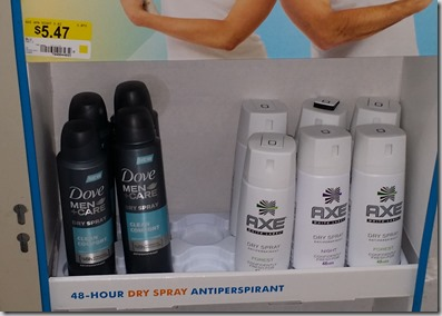 New High Dollar Printable Coupon for Axe Fragrance and Deodorant!