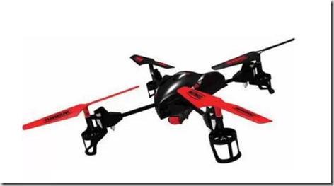 Walmart Rollback Deal: Save Over $25 on a WebRC XDrone HD!