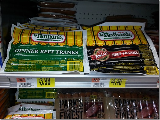 image relating to Nathans Printable Coupons identify Fresh new Printable Coupon for Nathans Very hot Puppies!