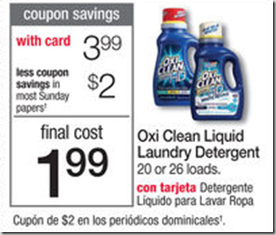 Walmart Price Match Deal: Oxi Clean HD Detergent Just $1.99!