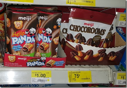 Meiji Snacks Just $.37 at Walmart!