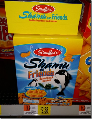 Rare Coupon for Stauffers Cookies and Crackers!