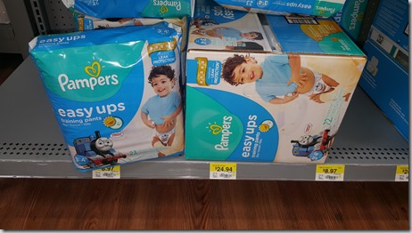 Pampers (12)